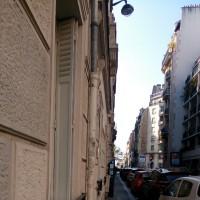 パリの1.75€均一 Eurostore