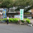 7月19日 本日は毎週水曜日恒例となっている朝の市政報告を矢川駅で行いました