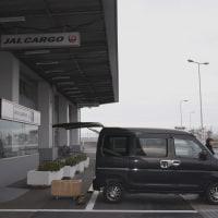 羽田空港から アルティマ 60cmを九州に発送致しました!!