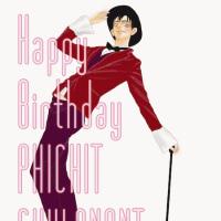【ユーリ!!!】#ピチット誕生日 #ピチット・チュラノン誕生祭 (×ピンヒール男子)  #yurionice