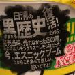 今なら売れる?「日清の黒歴史トリオ」サマーヌードル