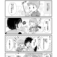 第30話☆秋くんの日常☆カフェにて。