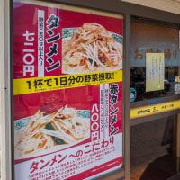 SLつけ麺 津田沼店でソース焼きそば