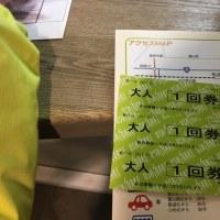 牛岳撤退~29.1.17~