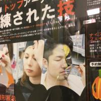 日本女子大