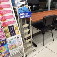 【ファミマ化】ファミリーマート総社岡谷店 本日OPEN