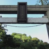 練馬の富士塚めぐり