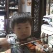 ヴァイオリンデビュー