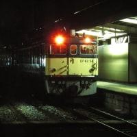 霧にむせぶ夜の軽井沢にて 急行「妙高」に乗車 1994-05-03