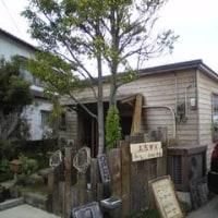 近所のカフェ「烏兎怱々」