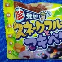 チロルチョコ、スネークフルーツとマキベリーっ!><