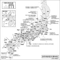 古事記の日本神話の国生み(九州の地名)