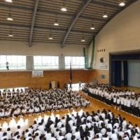関東大会壮行会