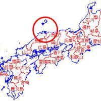 【再】鳥取県と島根県