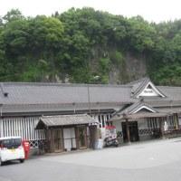 島原へNO9(トンネル)