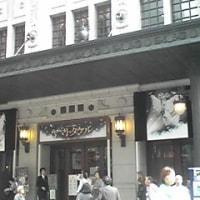 スーパー歌舞伎 『ヤマトタケル』 を観てきました