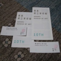 沢田教一「故郷と戦場」の展示を見ました