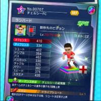 イベント スキルガチャ「シューター!」(7/15~7/18)
