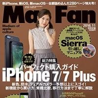 Mac Fan 11月号 表紙 渡辺麻友