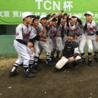 〜祝・優勝〜 第4回 TCN杯 準決勝・決勝 2016年11月23日(祝)