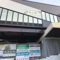 小楢山(こならやま)