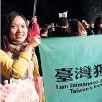 台湾  中国との関係で厳しい現実 頼みとするアメリカも・・・・