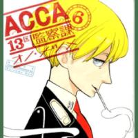 ACCA 13区監察課 6巻<完>