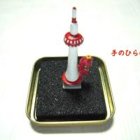 「ウチ限定 京都タワーTB」