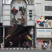 大阪天神橋筋のパンケーキのお店