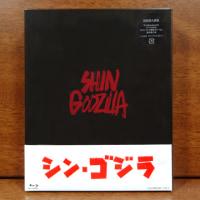 【未】『シン・ゴジラ Blu-ray特別版3枚組』 購入!