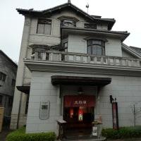 京都の旅 夢二カフェ 五龍閣へ・・・