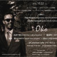 宮本 隆10月のlive 予定(3件)