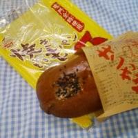 焼きいもパン…フジパン