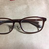 メガネ買ってきた。