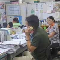 9月30日(金)18時~21時 「夜間労働相談」を実施します!