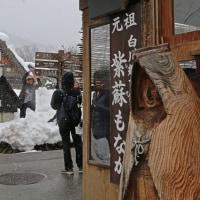世界遺産・雪降る白川郷 3