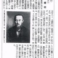 松宮輝明・戊辰戦争の激戦地を行く(21)