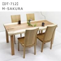 【撮影報告】水目桜 一枚板 ダイニングテーブル を撮影致しました。【DT-712】
