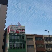 地震雲だったのかなぁ。2016年10月。今月は福岡市健康づくり月間です。【福岡市中央区清川の社交ダンススクールライジングスター】