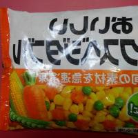 カラフル蕎麦かき アレンジ