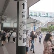 7/16 東響第61回川崎定期