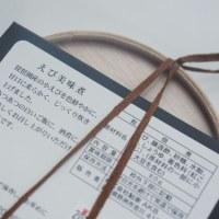 琵琶湖の海老て食べられるんやな