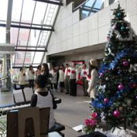 クリスマスコンサート2013