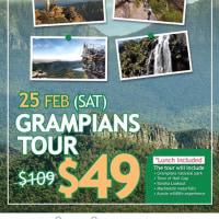 Grampians Tour & Skydiving Tour お知らせ(*^▽^*)