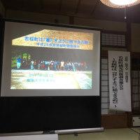 阪南大学観光資源活用研究発表会