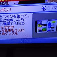 6/20・・・ZIP!deポン!プレゼント