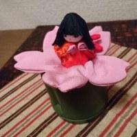 桜の琴爪入れ