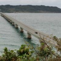 山口県角島大橋と関門橋海底トンネル