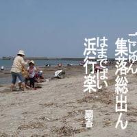 2016.5さつま狂句