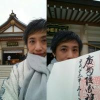 0320 広島護国神社